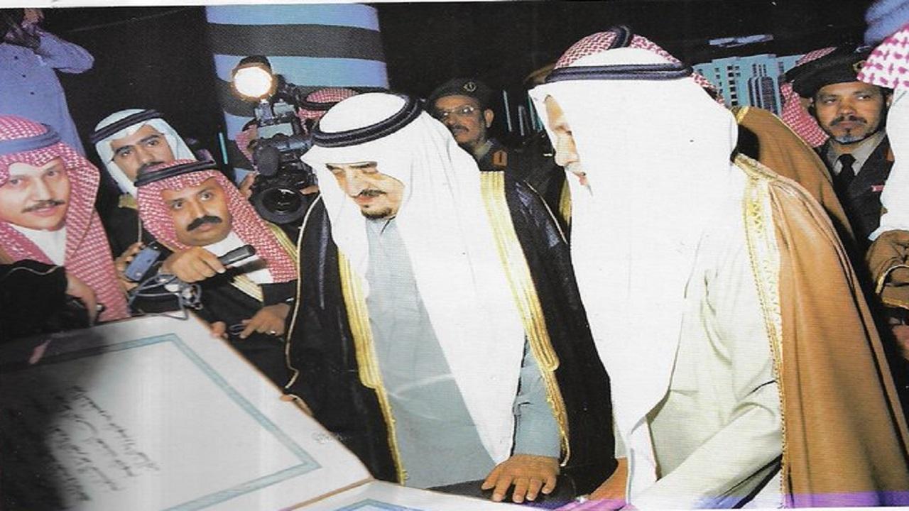 صورة نادرة للملك فهد أثناء افتتاح مجمع الملك فهد للمصحف الشريف قبل 36 عام
