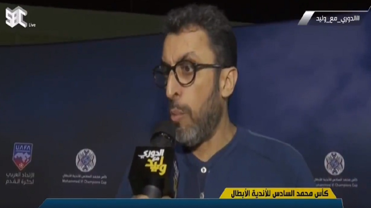 نزار العقيل: الشباب قادر على التأهل.. والتعادل ليس خسارة