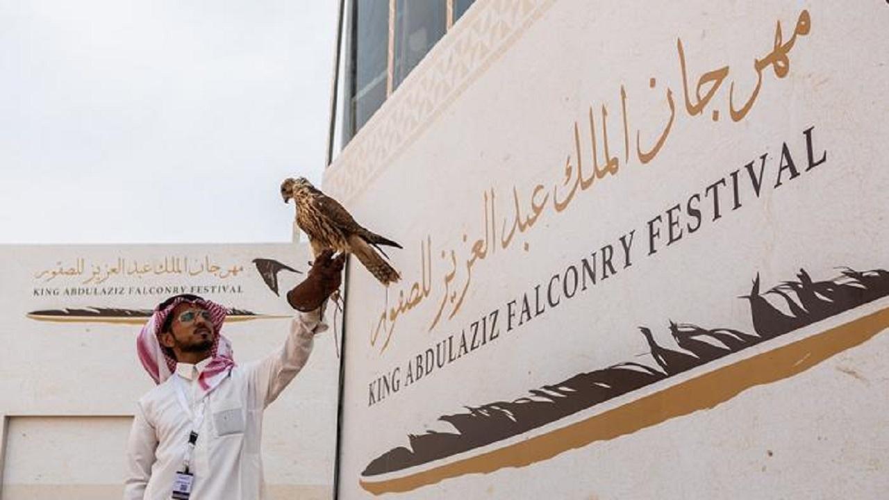 أغرب أسماء الصقور المشاركة في مهرجان الملك عبدالعزيز