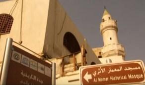 بالفيديو.. لقطات تاريخية لأقدم مساجد جدة بعد مرور 347 عام عليه