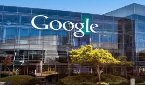 """خدمة جديدة تقدمها """"جوجل"""" لمستخدمي أجهزة أندرويد"""