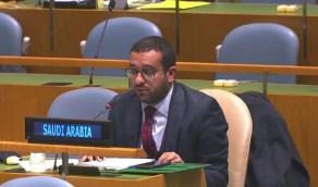 المملكة تؤكد ترسيخ نهج التعددية والدبلوماسية والاحترام المتبادل في العلاقات الدولية