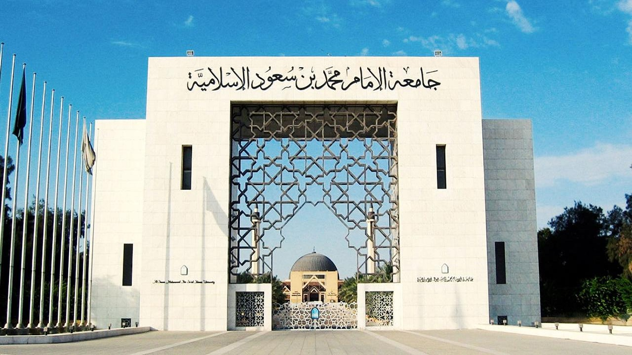 جامعة الإمام محمد بن سعود توجه تنبيهات مهمة للطلاب بشأن الاختبارات الإلكترونية