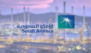 تعديل اتفاقية الامتياز بين حكومة المملكة وشركة أرامكو