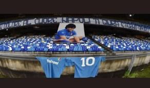 """بلدية نابولي تغير اسم ملعب """"سان باولو"""" لـ """"دييجو أرماندو مارادونا"""""""