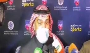 """حامد البلوي : أي خطأ ضدنا حكم المباراة يرجع للـ"""" VAR"""""""