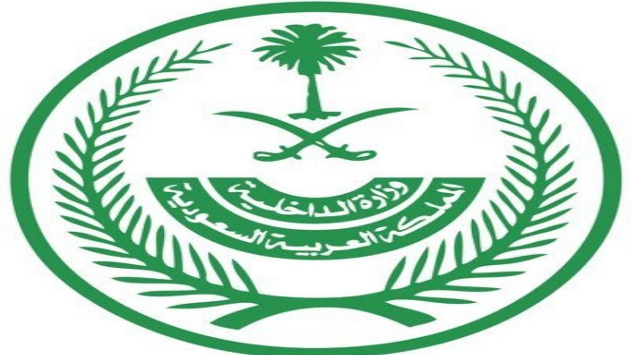 بدء التقديم لوظائف عسكرية بالمركز الوطني للعمليات الأمنية السبت المقبل