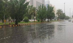 حالة الطقس المتوقعة غدًا الأربعاء على المملكة
