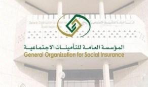 التأمينات الاجتماعية: تغيير موعد إيداع المعاش التقاعدي يتم في حالة واحدة