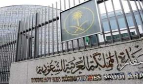 سفارة المملكة في لاهاي تدعو المواطنين للإلتزام بارتداء الكمامة داخل الأماكن العامة