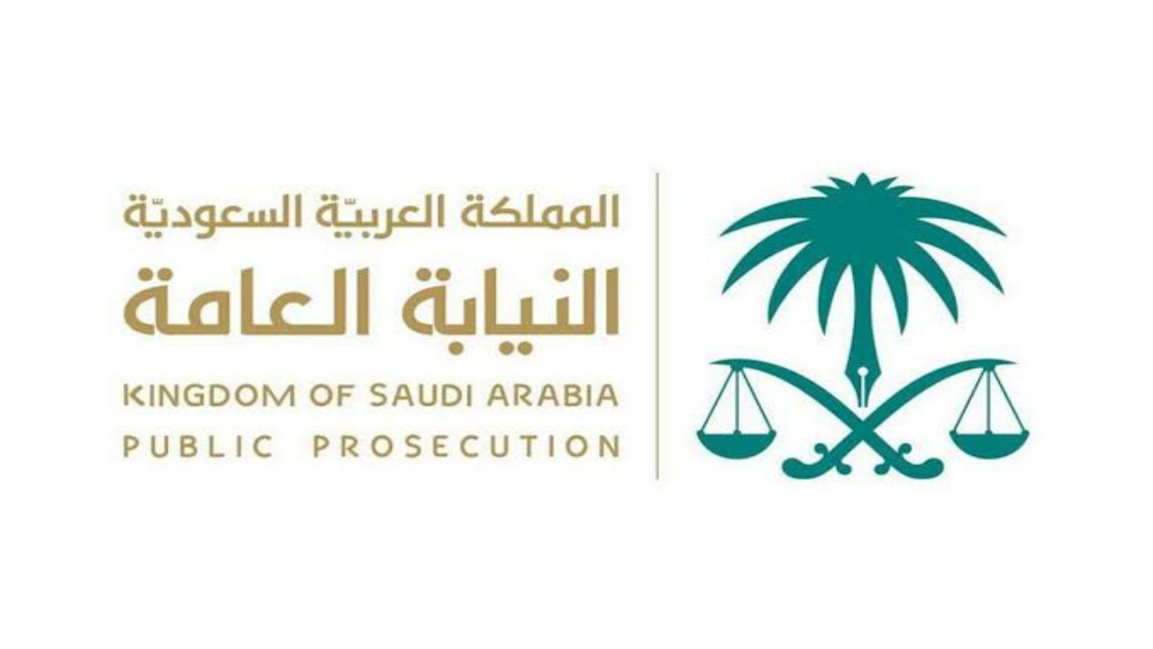النيابة تحددعقوبة التحايل في توفيرمتطلبات الحماية من الحريقفي المنشآت
