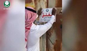 شاهد.. لحظة ضبط عمالة وافدةَ حولت الورش لمساكن مخالفة في الرياض