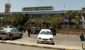 انفجار مخازن أسلحة تتبع ميليشيا الحوثي داخل مطار صنعاء الدولي