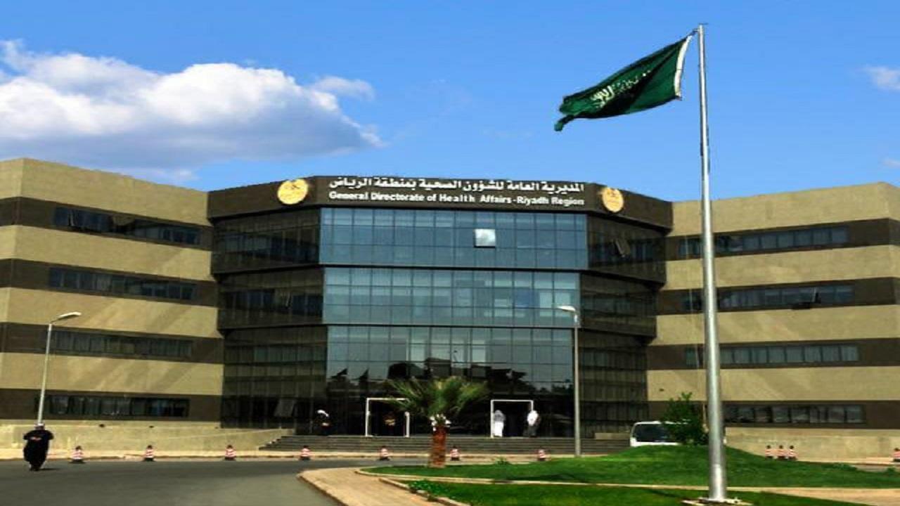 """""""صحة الرياض"""" تدعو زوار مهرجان الابل الالتزام بأنظمة السلامة المرورية"""