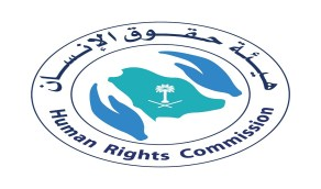 """""""حقوق الإنسان"""": تعويض للمتطوعين حال العجز أو الإصابة وللورثة حال الوفاه"""