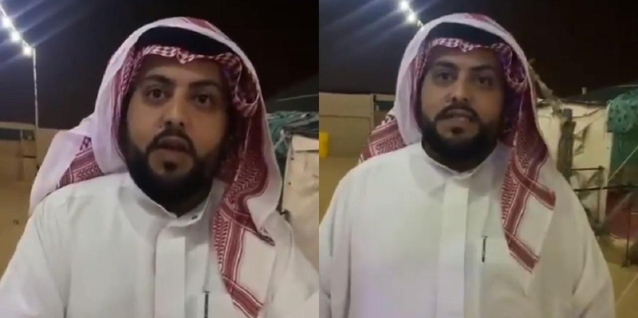 """بالفيديو..مصري يتقن اللهجة القصيمية: """" ما اقدر أعبر بالمصري وسأتزوج سعودية """""""