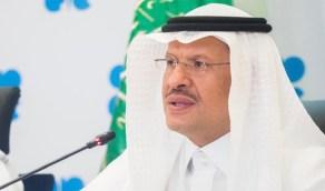 وزير الطاقة: لا يوجود خلاف بين منتجي النفط