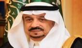 أمير الرياض يرعى بعد غد السبت بطولة كأسي خادم الحرمين الشريفين في نسختها 56