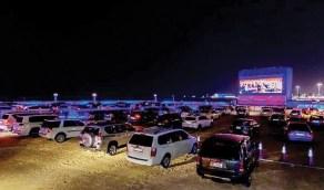 """""""أمانة الرياض"""" تكشف تفاصيل فعالية """"سينما السيارات"""" للأسبوع الحالي"""