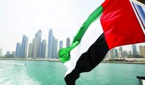 تعليق الإمارات على قرار تجميد بيع الأسلحة الأمريكية إليها