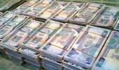 شاهد.. عقوبة موظفي البنوك المتورطين في تحويل 11.5 مليار ريال للخارج
