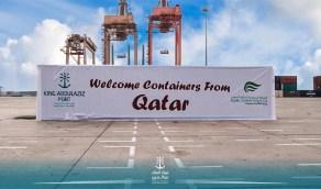 ميناء الملك عبدالعزيز يستقبل 27 حاوية قادمة من الدوحة
