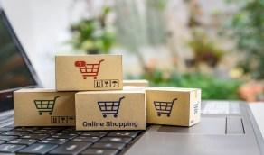 حجب متجر إلكتروني قدم عروض وهمية للمستهلكين