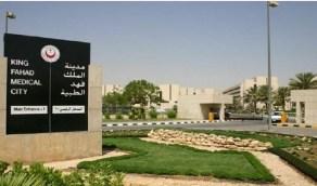 مدينة الملك فهد الطبية توجه نصائح هامة للوقاية من دوالي الأوردة