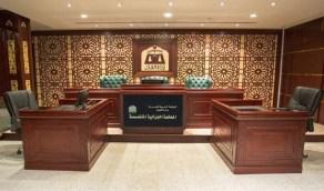 محكمة الاستئناف الجزائية: تأجيل محاكمة مصري متهم بجرائم إرهابية