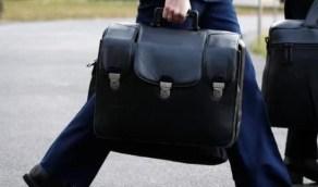 """قصة الحقيبة النووية التي يرفض ترامب تسليمها لـ """"بايدن"""""""