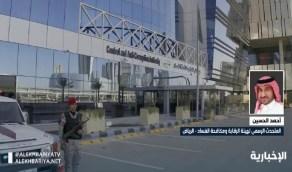 """بالفيديو.. متحدث نزاهة: """"الفصل من الوظيفة النظاميين من العقوبات التبعية"""""""