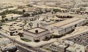 مبنى إمارة المنطقة الشرقية في التسعينيات الميلادية