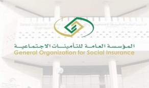التأمينات الاجتماعية: لا يمكن تسجيل صاحب المنشأة في التأمينات باعتباره موظفًا في منشأته