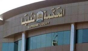 المحكمة العليا توجه بشطب الإيجارات المتأخرة بسبب جائحة كورونا
