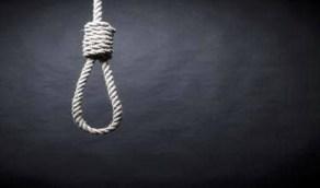"""انتحار طفلة بسبب كلمة """" يا تخينة """" !"""