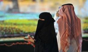 النظام الجديد للأحوال الشخصية: يحق للزوجة الامتناع عن بيت الزوجية حتى تقبض مهرها