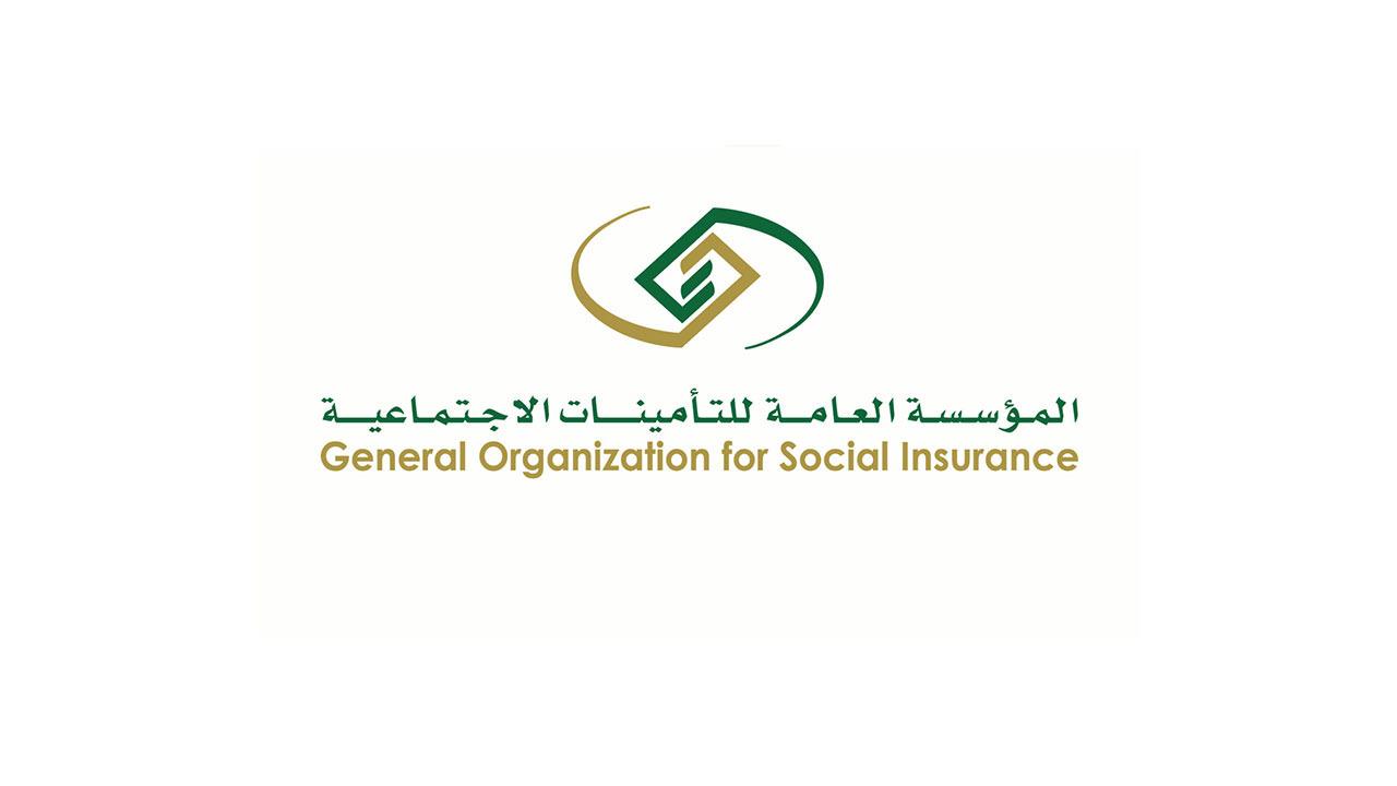 """""""التأمينات الاجتماعية"""" توضح مدة صرف تعويض ساند"""