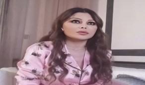 شاهد.. هيفاء وهبي تفاجىء جمهورها بالحجاب والملابس الرياضية