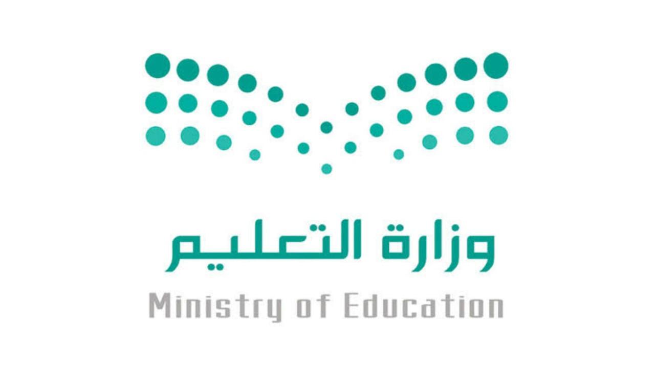 """تصريح مفاجئ من """" التعليم """" يتعلق بعودة الدراسة بالمدارس """" فيديو """""""