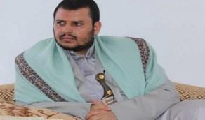 بالفيديو..عبدالملك الحوثي يظهر من داخل مخبأه وينقلب على أعوانه