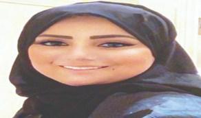 كاتبة تكشف عن تعرضها للتهديد من الإخوان والصحويين