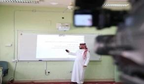 """""""التعليم"""" : زيادة التطبيقات الكتابية للغة العربية والتركيز على """" الفهم القرائي """""""