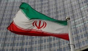 حرمان إيران من التصويت في الجمعية العامة للأمم المتحدة