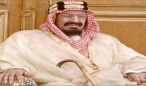 تعرف على أول أحفاد الملك عبدالعزيز الذي تولى جده تربيته بنفسه