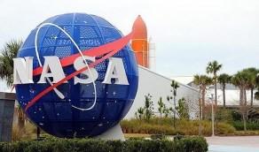 """""""ناسا"""": إحراز عدد من المدارس بالمملكة أوسمة في برنامج """"غلوب البيئي"""""""