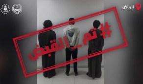 القبض على عصابات تورطوا في المتاجرة بشرائح الاتصالات وسرقة مواطنين