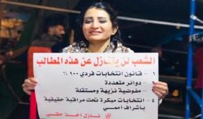 بالصورة..عراقية تتعرض للضرب بعد حديثها عن المليشيات في لقاء تلفزيوني