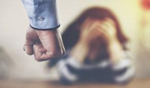 دولة تدرس حبس الزوج المعنف لزوجته 5 سنوات