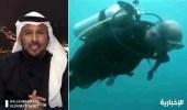 بالفيديو.. مواطن يتحدى إعاقته ويغوص في أعماق البحار بكرسي متحرك