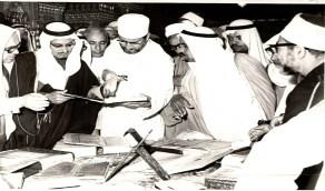 صورة قديمة لافتتاح مكتبة المصحف الشريف قبل 48 عاما
